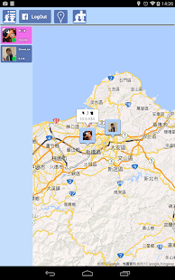 urLocator-Find Facebook Friend- screenshot thumbnail
