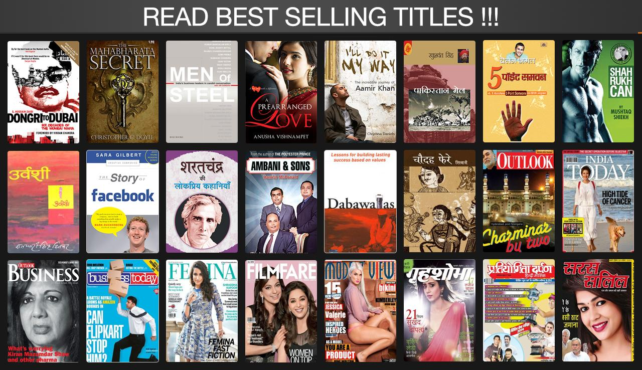 eBook & eMagazine Rockstand - screenshot