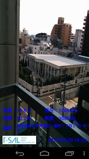 Climate Camera 1.2.0 Windows u7528 2