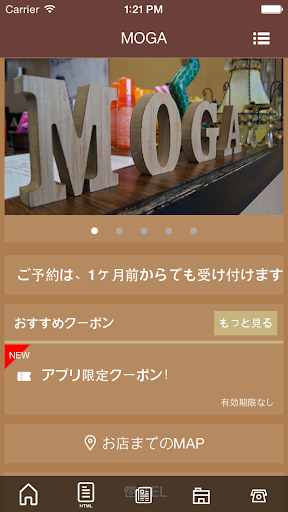 hair studio MOGA
