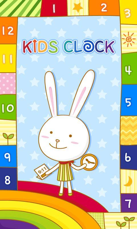 Kidsclock- screenshot