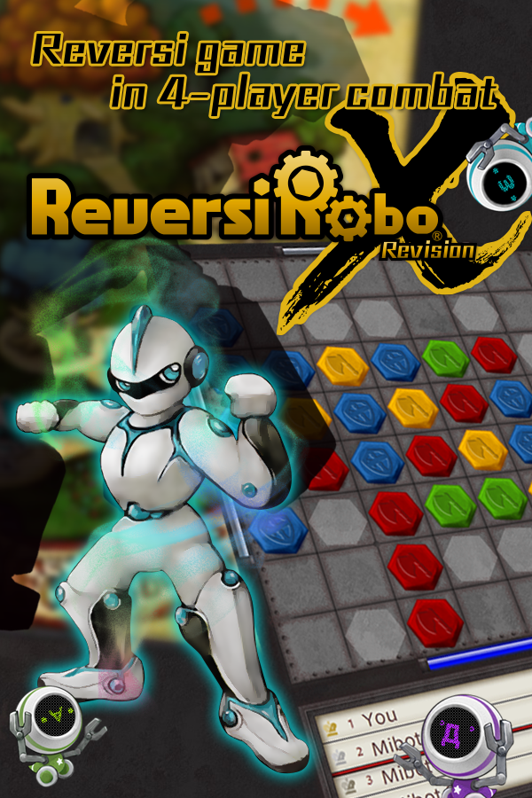 ReversiRobo X Revision- screenshot