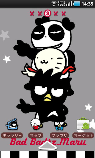 SANRIO CHARACTERS Theme3 Apk Download Free for PC, smart TV