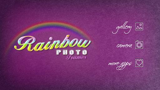 可愛的彩虹相框
