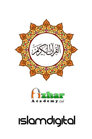 Urdu Quran - 13 Line Quran