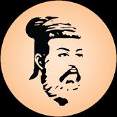 Thirukural (திருக்குறள்)