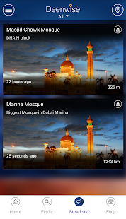 Qibla Quran Prayer : Deenwise- screenshot thumbnail