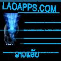 Lao font for Samsung Galaxy logo