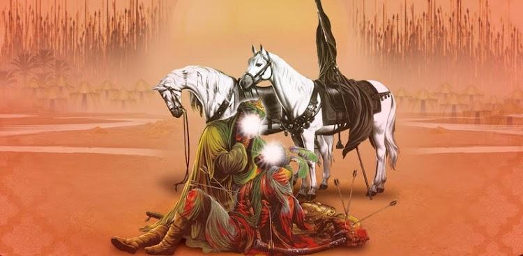 Al Abbas Ibn Ali Fond d'écran