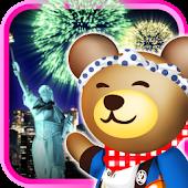 Kuma's Fireworks Puzzle!