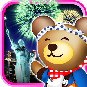 Kuma's Fireworks Puzzle! for PC and MAC