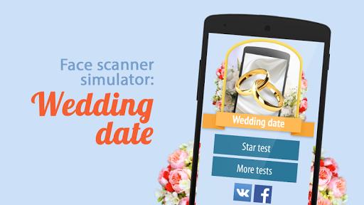 脸部扫描仪:婚礼日期