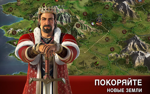 Forge of Empires для планшетов на Android
