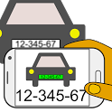 License Plate Reader (ANPR) icon