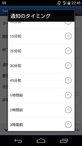 免費下載工具APP 秒時計ウィジェット 無料版 app開箱文 APP開箱王