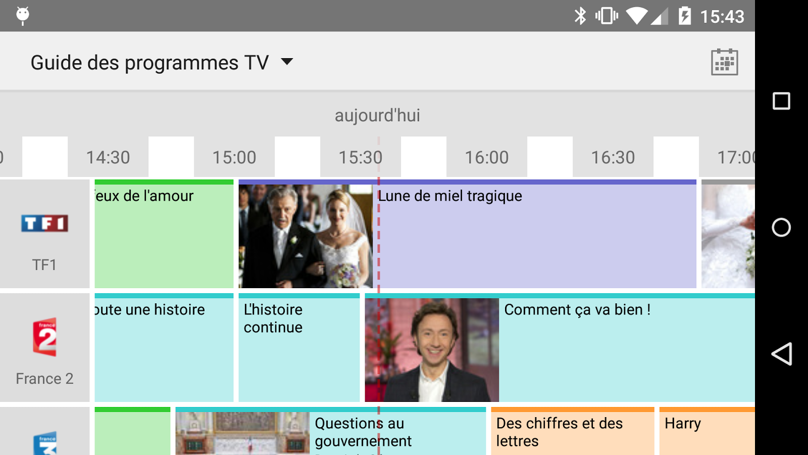 Freebox Compagnon - Ma Freebox- screenshot