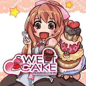 Sweet Cake Makers for PC and MAC