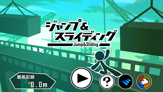 Jump & Sliding- screenshot thumbnail
