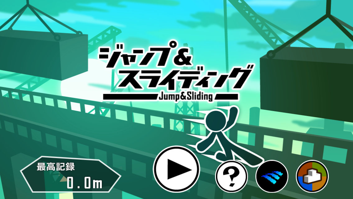 Jump & Sliding- screenshot