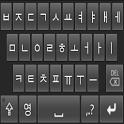 Test Bluetooth Keyboard icon