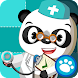 Dr. Panda病院 - Androidアプリ