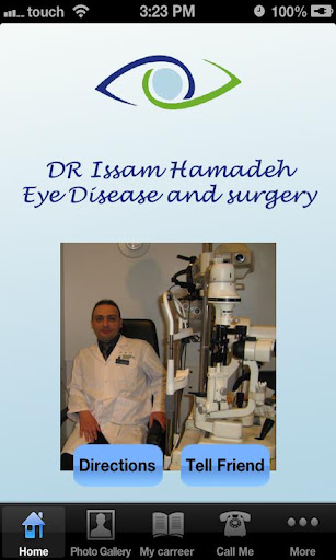Doctor Issam Hamadeh