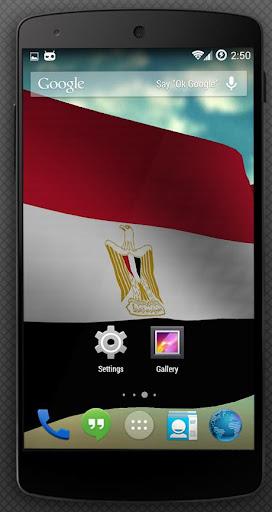 علم مصر: خلفية حية