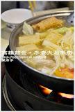 牛老大涮牛肉(高雄總店)