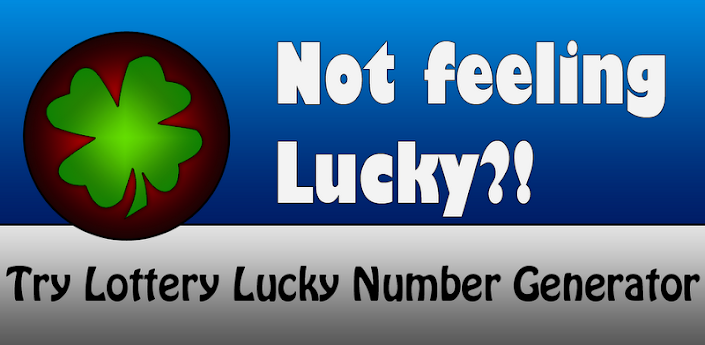 3 digit lottery number mdes