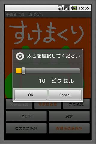 u624bu66f8u304du4ed8u7b8bu3000u900fu3051u308bu3327 5 Windows u7528 5