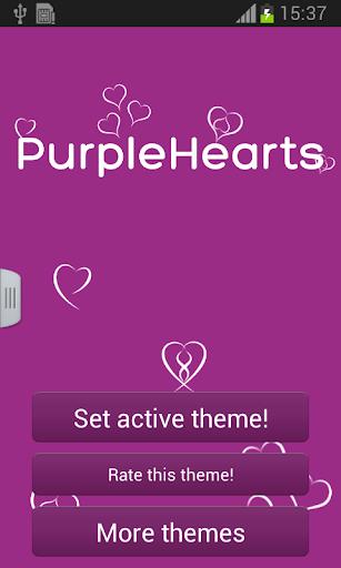 紫心GO鍵盤