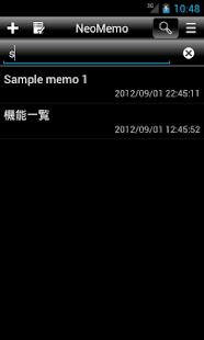 NeoMemo- screenshot thumbnail