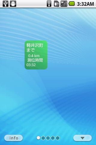 Distance to Karuizawa 1.5 Windows u7528 1