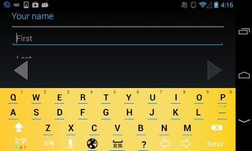 Tanpopo keyboard image – Apps on Google Play