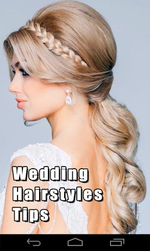 婚礼发型技巧