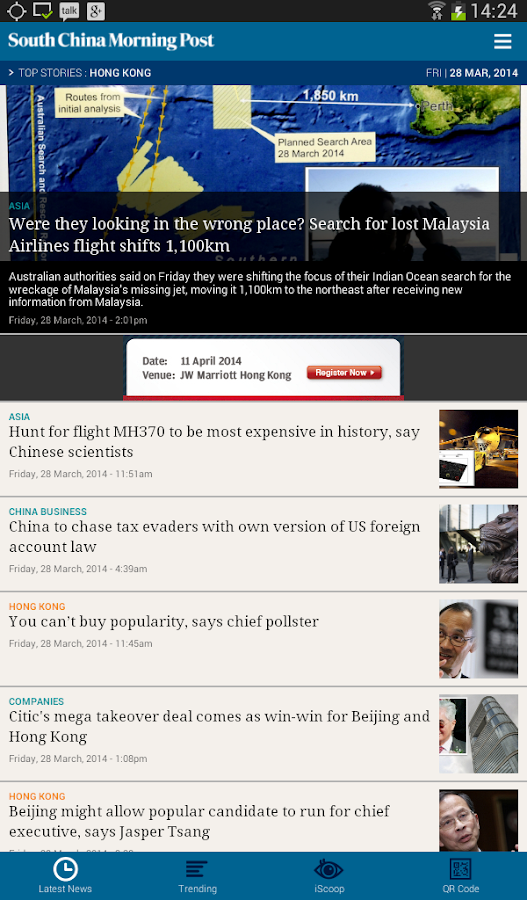 SCMP Mobile Edition - screenshot