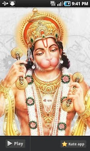 Hanuman Chalisa New 2013 HD - screenshot thumbnail