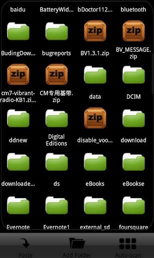 Super aTool Box-cache battery 3.1.1 screenshots 5