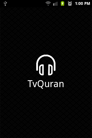 TvQuran - تي في قرآن