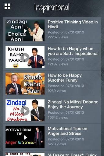 Hindi Motivational Videos