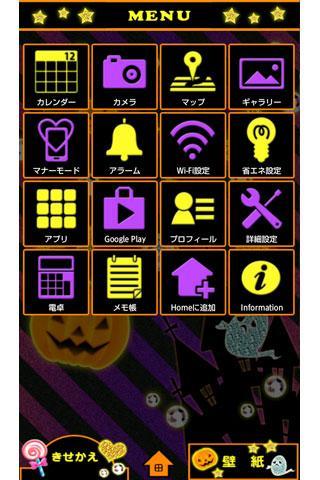 u30cfu30edu30a6u30a3u30f3u58c1u7d19u3000Star Night Halloween 1.4 Windows u7528 2
