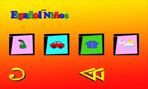 玩教育App|西班牙的孩子們免費|APP試玩