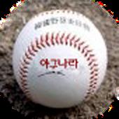 야구나라(중계보기)
