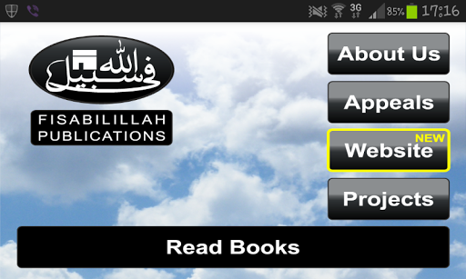 Fisabilillah Books