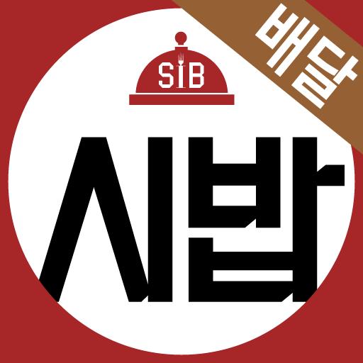 시밥 LOGO-APP點子