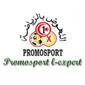 Promosport Tunisie