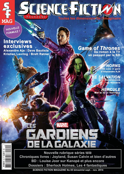 Science Fiction Magazine- screenshot
