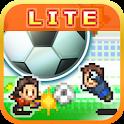 サッカークラブ物語 Lite logo