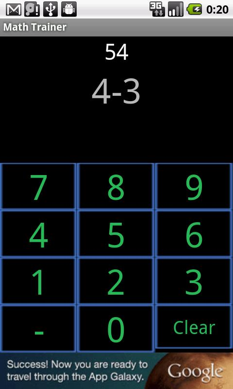 Math Trainer- screenshot