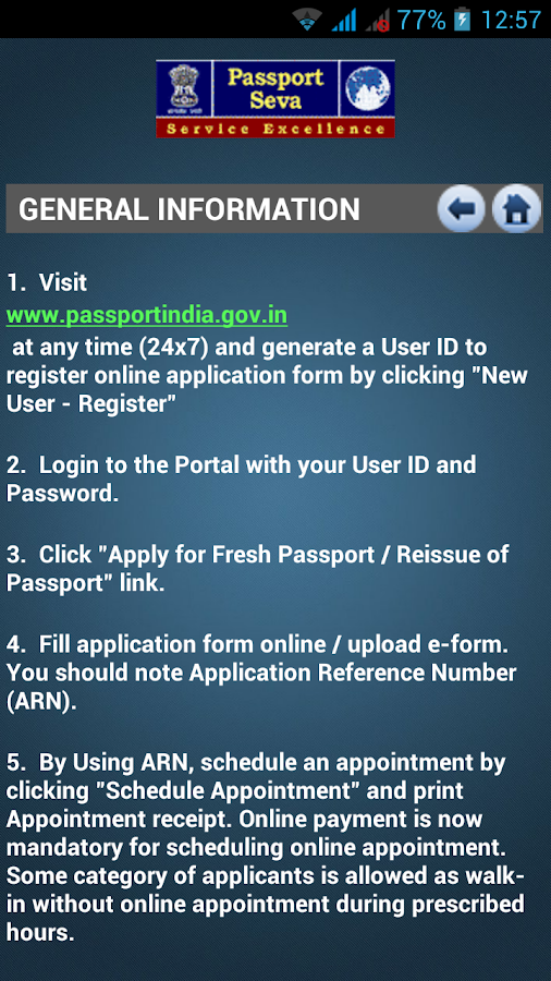 mPassport Seva- screenshot
